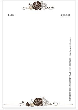 信纸图片可爱简笔画